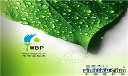 中国木门博升国际娱乐金丰水性漆木门领导者