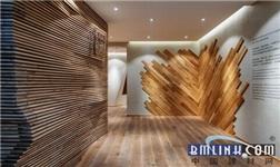 富得利第5代橡木生活馆亮相!地板也疯狂?