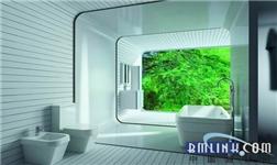 建筑卫生陶瓷科技发展高层论坛 激励卫浴绿色发展