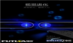 福田USB智能插座/排插, 转换器中颜值与实力的结晶