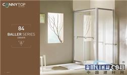 """凯立淋浴房:""""以人为本""""的设计才能铸造顶级产品"""