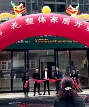 热烈祝贺红棉花贵州省总店大展宏图