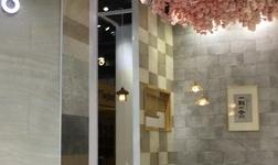 欧神诺陶瓷现代中式风惊艳亮相广交会