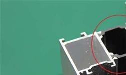 断桥铝合金门窗心脏部位 隔热条如何选购和鉴别?