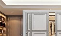 益佰汇纳米纤维墙体装饰板