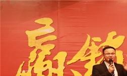 """热烈祝贺科太郎集成灶""""赢销之道""""圆满成功"""