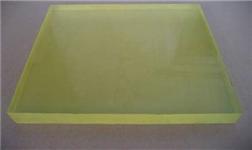 聚氨酯外墙保温材料的特点