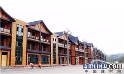 贵州省装配式木结构建筑典范——剑河县城江北岸文化创意园项目
