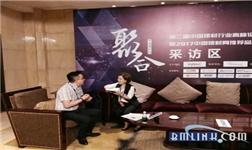 美心工艺门:中国门业,一颗冉冉升起的太阳