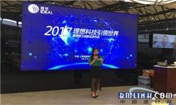 理想卫浴引爆2017上海厨卫展高端新品震撼首发
