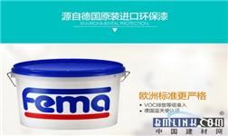 德国菲玛教你辨认优质乳胶漆:高端刷墙采用优质金红石型钛白粉