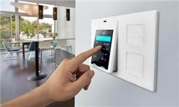 家居智能化 指纹锁成高端新趋势