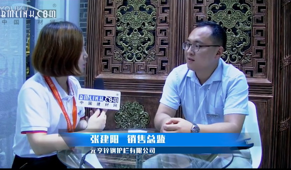 中国建材网专访元亨营销总监——张建阳