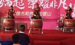 """""""冠势而起  荣耀非凡""""营山冠珠陶瓷开业盛典圆满成功"""