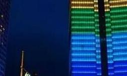 """LED显示屏在幕墙建筑中的""""亮化""""应用"""