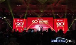 创明智能窗帘,阳光一键掌控,20周年庆典彰显品牌力量