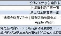 亚洲最大门窗幕墙及建筑系统展FENESTRATION BAU China 即刻预登记,赢取万元豪礼!