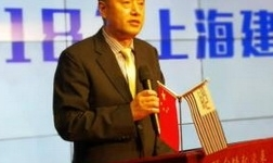 上海建联一周年庆典暨上海建联APP新闻发布会成功举行