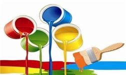 水性涂料行业方兴未艾 三大有利因素促进发展