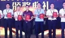 塑品牌,造未来!千森木业再度蝉联中国板材十大品牌