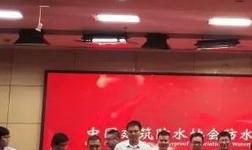 中国建筑防水协会防水涂料分会成立,卓宝科技当选副会长单位