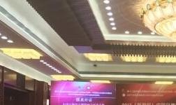 华宇集团(爱其家)荣膺2017年中国创新力十大品牌