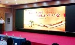 长城润滑油跨界演出,高端轴承润滑技术研讨会获赞