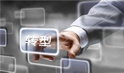 """门窗优乐国际官方网站欲转型,先开启""""三化""""改革"""