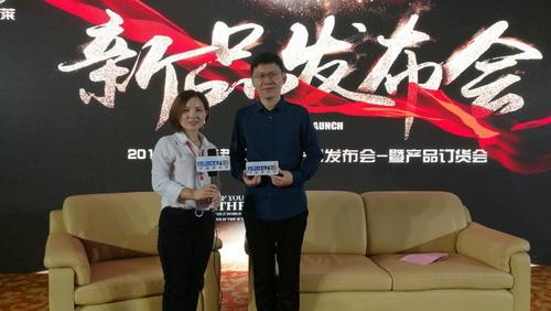 中国建材网专访绿芙莱墙基布董事长――徐建军