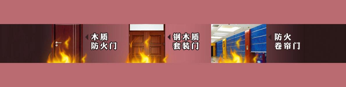 云南睿派云蜀消防设备有限公司