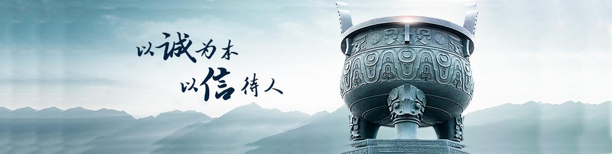 广州慧名纤维制品有限公司