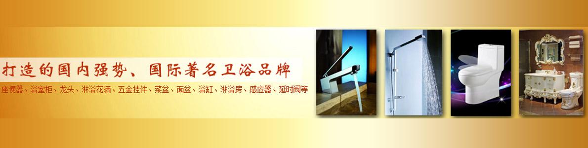 合肥荣事达电子电器集团有限公司