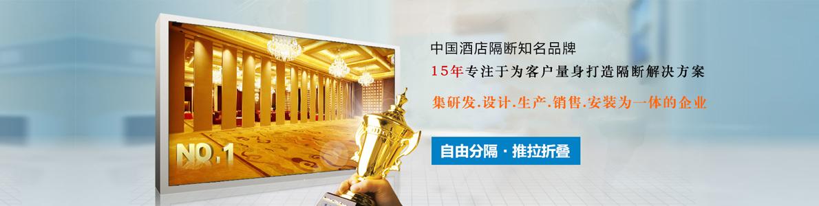 南京广隔建筑装饰有限公司