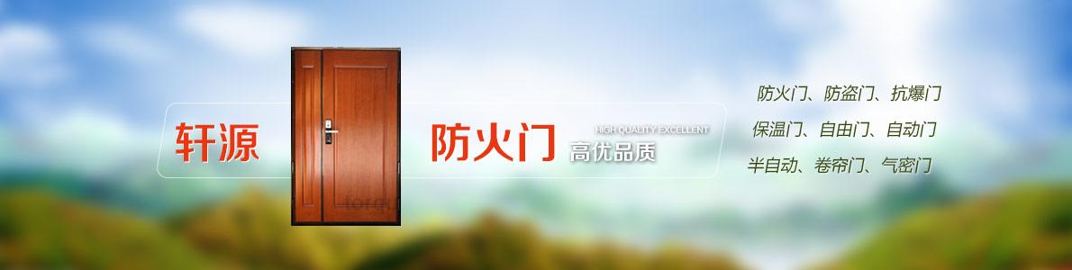 上海力矩实业有限公司