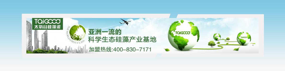 广东太氧谷环保科技有限公司