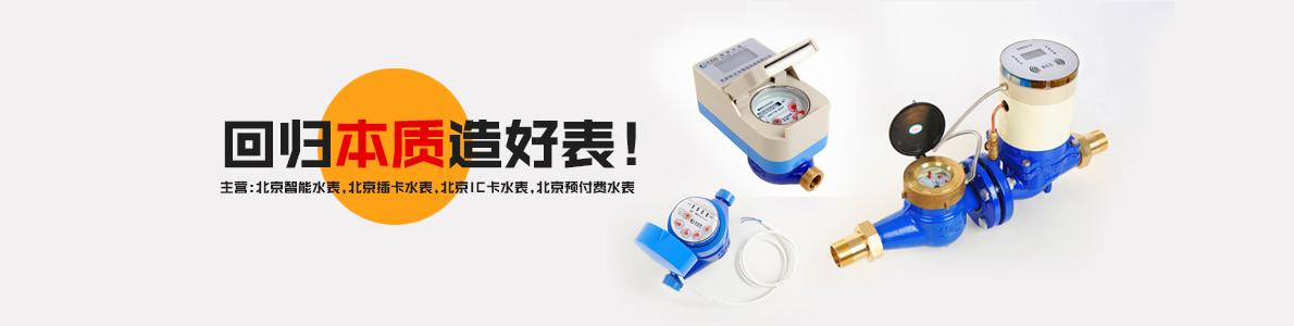 德能杰米特(北京)科技有限公司