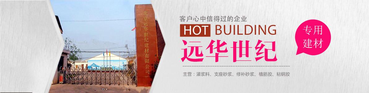 北京科莱恩新材料有限公司