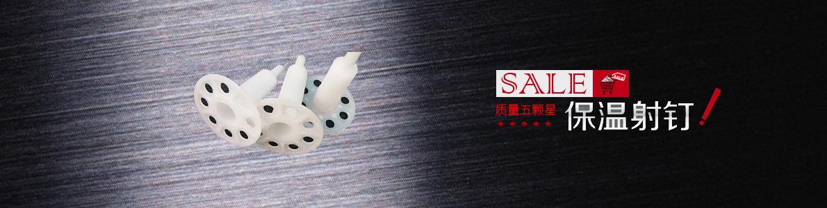 盛京天虹保温材料有限公司