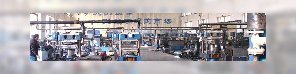 衡水明兴工程橡胶制品有限公司