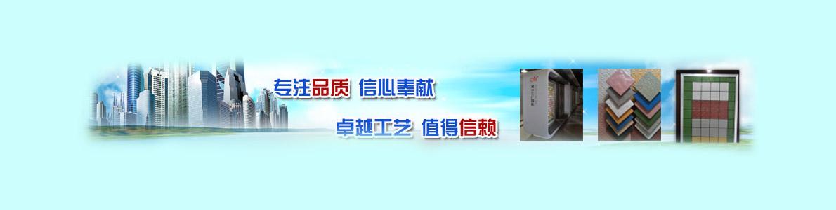 四川省米兰诺陶瓷有限公司