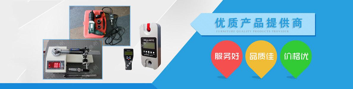 上海恒刚仪器仪表有限公司