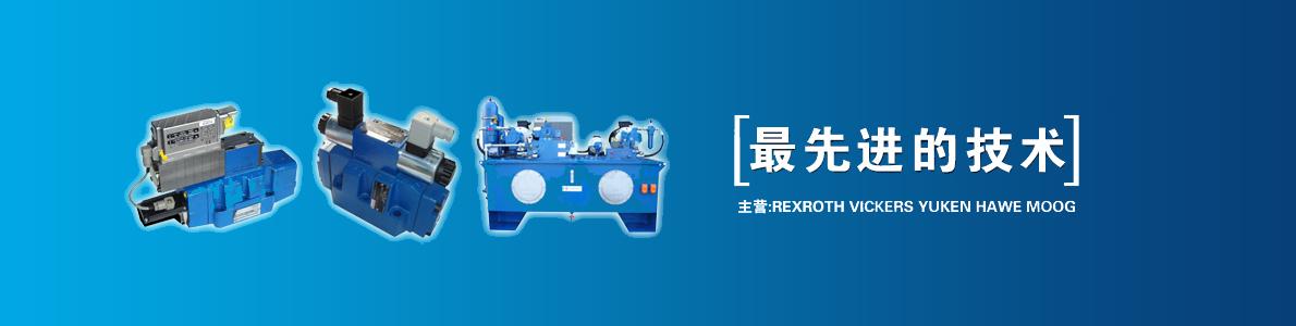 风动贸易(上海)有限公司
