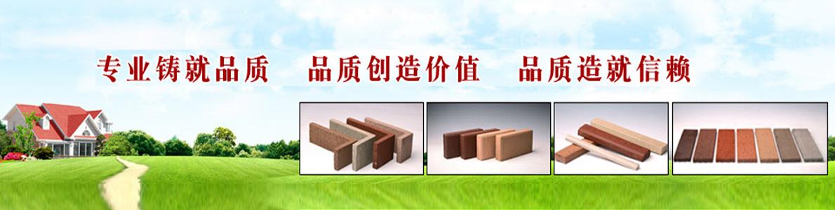 宜兴市鼎诚建筑陶瓷有限公司