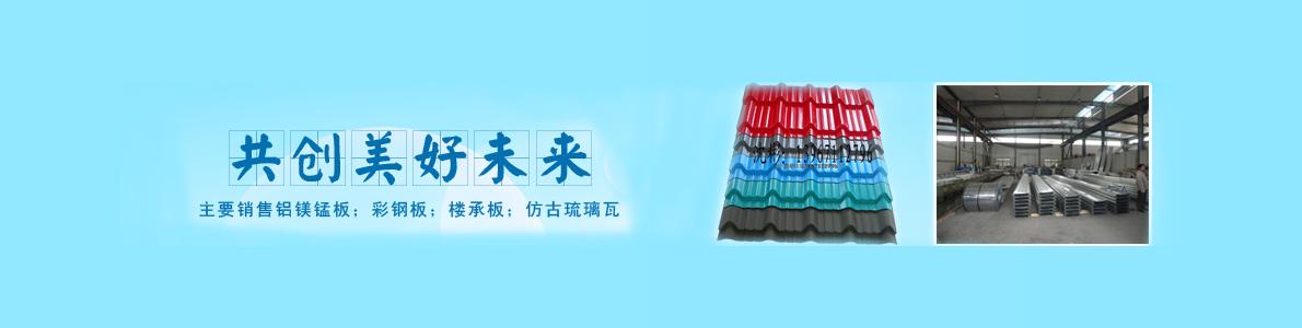 杭州拓域通建筑系统工程有限公司