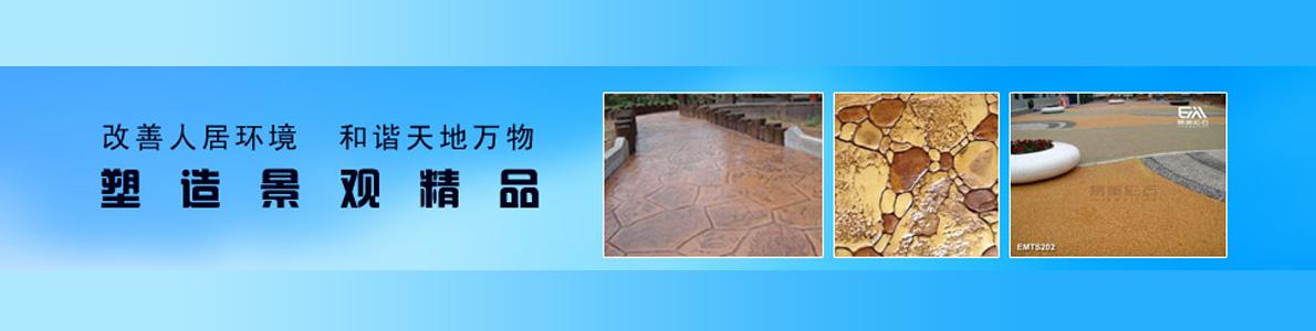 上海异美景观科技有限公司