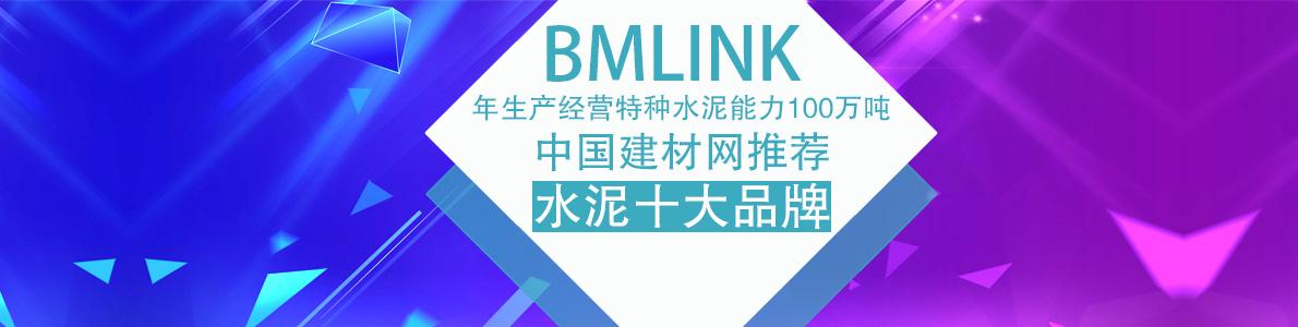 浙江三狮集团特种水泥有限公司销售部直销