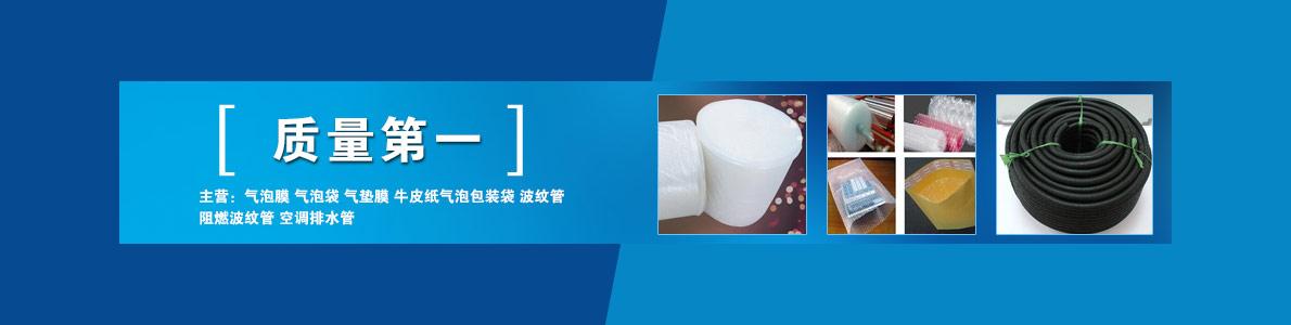 上海博敏化工科技有限公司