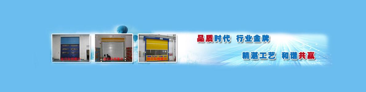 北京旭日环照新型建材有限公司