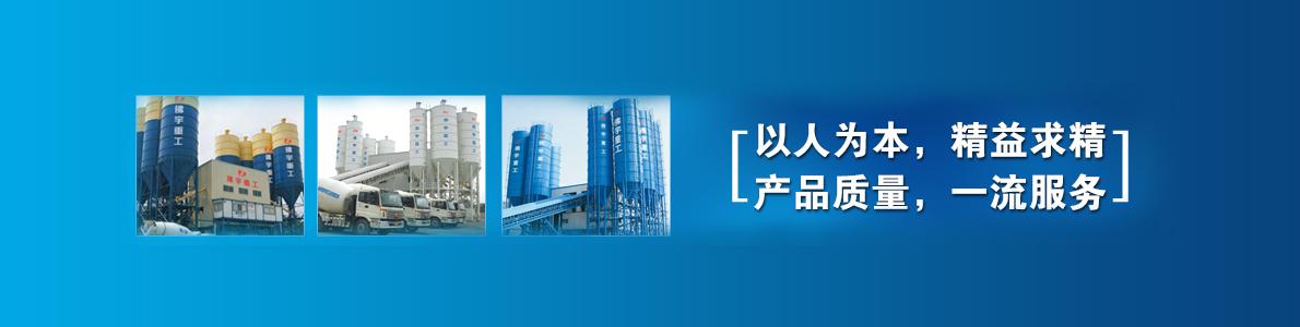 广东重工实业有限公司