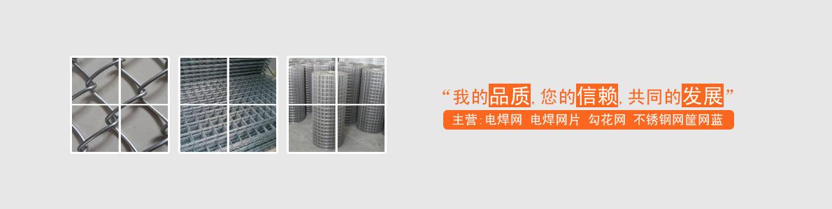 安平县沃衍金属丝网制造厂